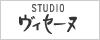 スタジオ・ヴィセーヌ松江店