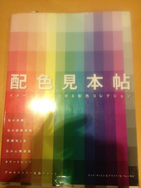 20120516-002309.jpg